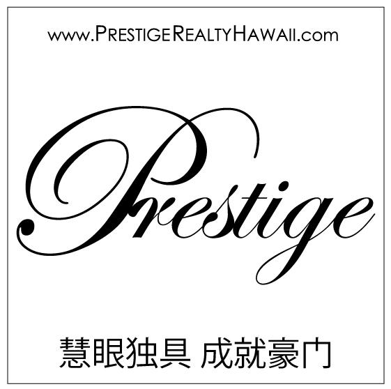 Prestige-Logo-cn