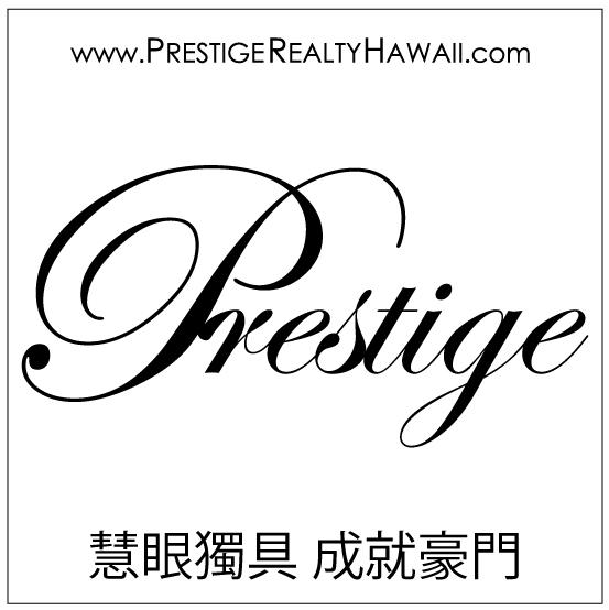 Prestige-Logo-zh